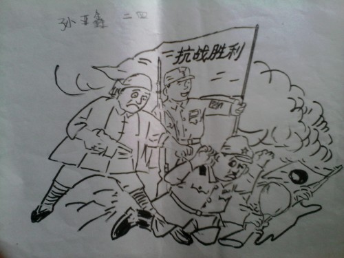 胜利简笔画步骤