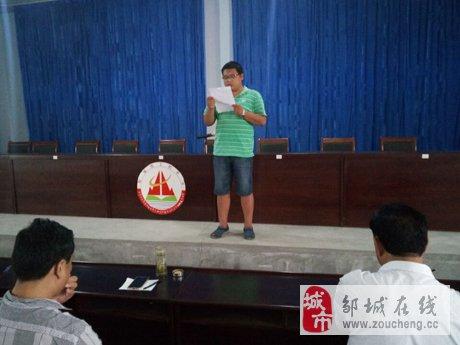 """邹城市王村中学举行""""中国梦·教育梦""""青年教师演讲比赛"""