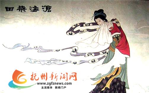 沧海桑田的神话传说