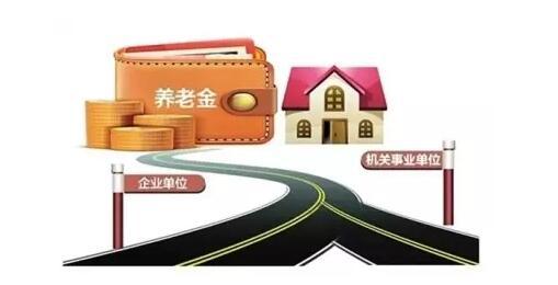 甘肃省| 机关单位养老保险制度改革实施办法出