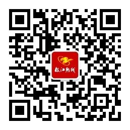 枝江熱線官方微信