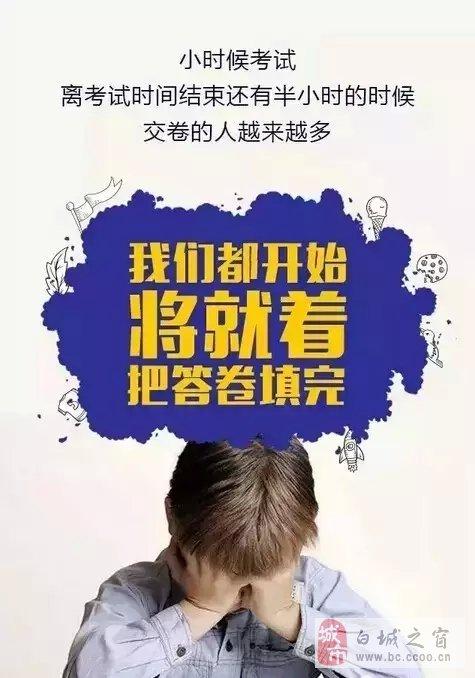 """【四季华城】自从遇见你后,不再过""""将就""""的日子"""