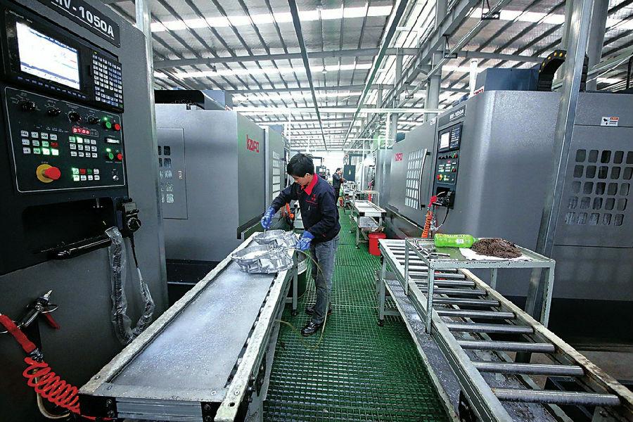 创新驱动引领五金产业转型升级