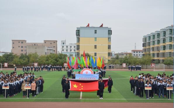 甘肃煤炭工业学校首届趣味运动会开幕