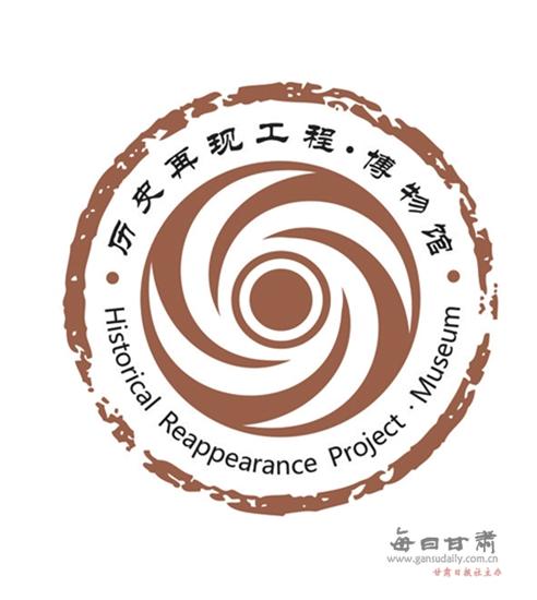 logo logo 标志 设计 矢量 矢量图 素材 图标 492_550