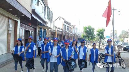 环境卫生整治志愿