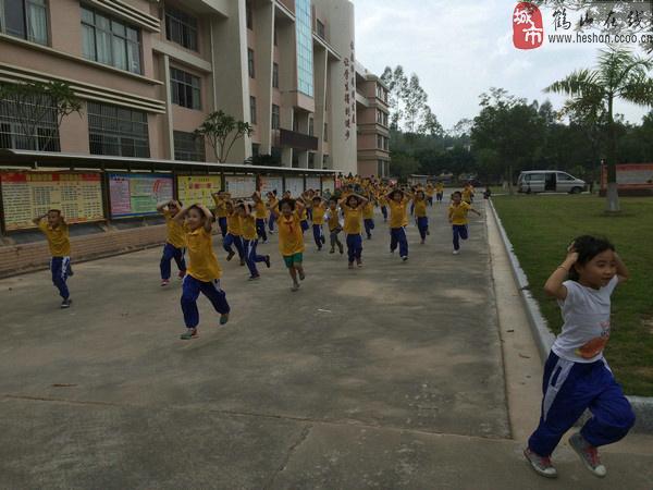 鹤山市共和镇中心小学开展第二学月消防安全疏散演练