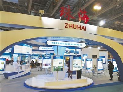 展览面积约为100平方米,其中参展企业涉及软件和集成电路,生物医药