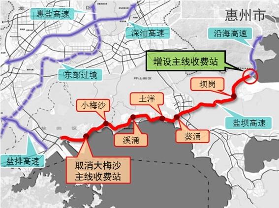 深圳四条高速公路2016年春节起免费通行