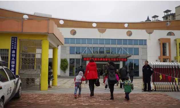 幼儿园宣传交通安全