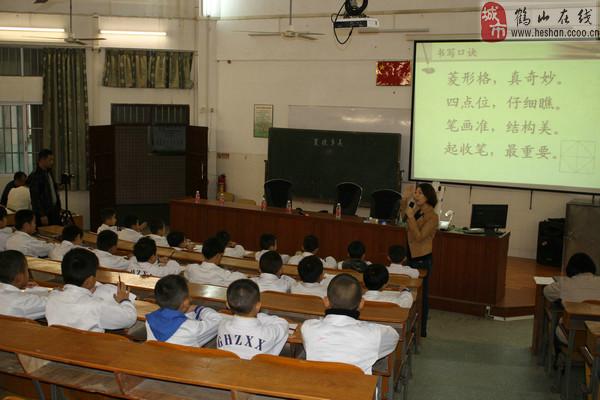 哈尔滨大同小学校走进鹤山市共和镇中心小学