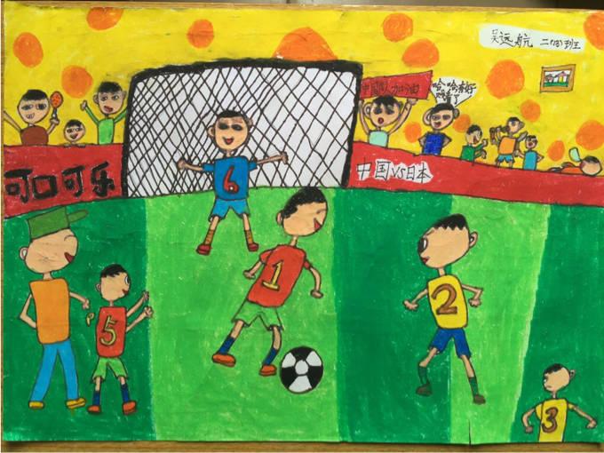 足球赛绘画一等奖【相关词_ 足球绘画一等奖】图片