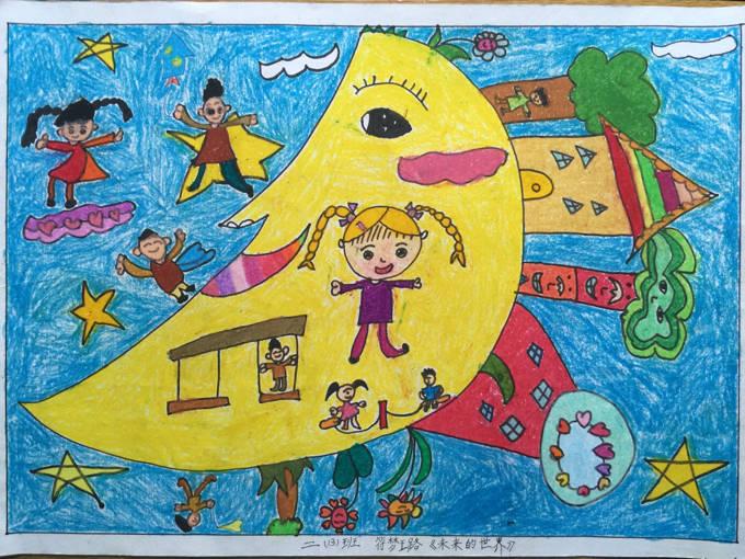 二(13)班 符梦璐-琼海市第一小学2016年元旦学生绘画比赛一等奖