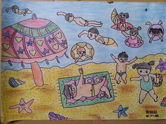 四年级国庆水彩画