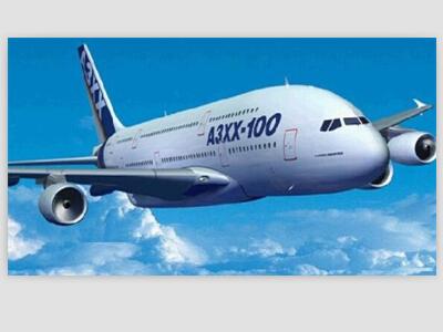 7折起);呼和浩特至北京航线ca1116航班390元起(7折起);呼和浩特至上海