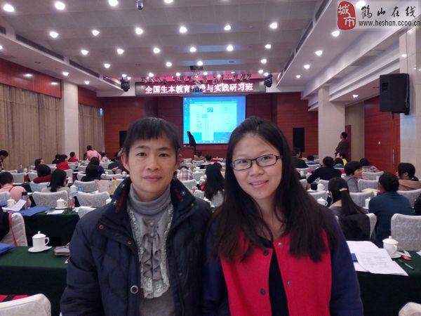"""鹤山市共和镇中心小学组织教师到广州参加""""生本教育""""培训"""