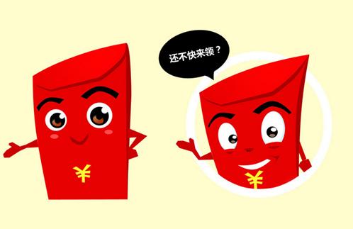 【九悦鸿城】实体精装样板房1月17日盛情开放!