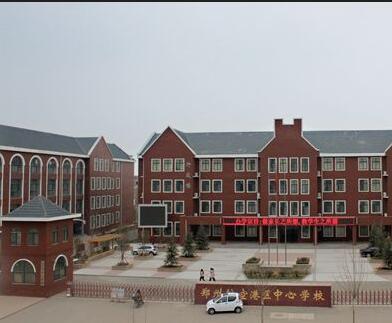 郑州作文高中排名_郑州高中国际班排名国际高中感动图片