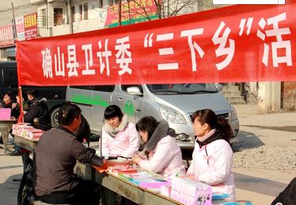 县卫计委计生协开展三下乡宣传服务活动