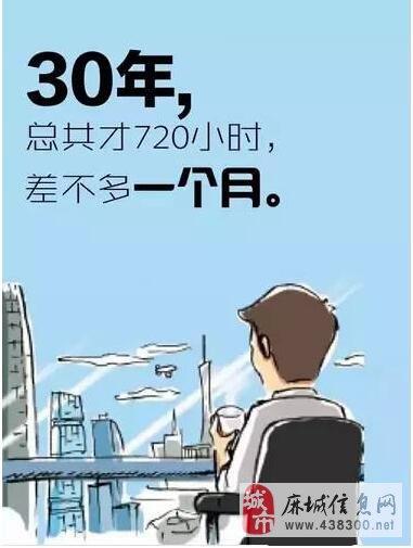 a4纸春节手抄报猴年
