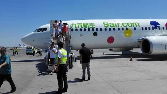 7)广州飞乌鲁木齐航班乘客突发肾结石,飞机放油备降西安咸阳机场; 9)
