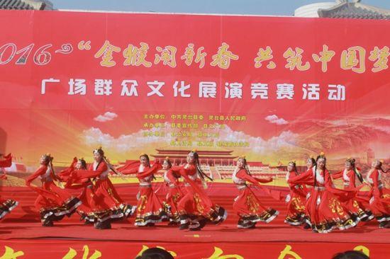 中国梦广场文化活动