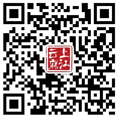 网上麻江官方微信