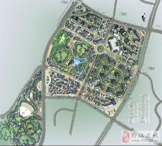 公园中庭设计平面图