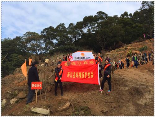 连江县开展全民义务植树运动35周年纪念活动