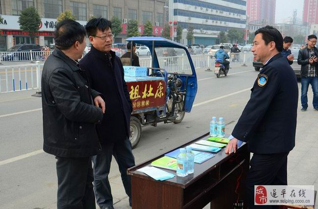 遂平县开展2016年3.15期间食品安全宣传活动