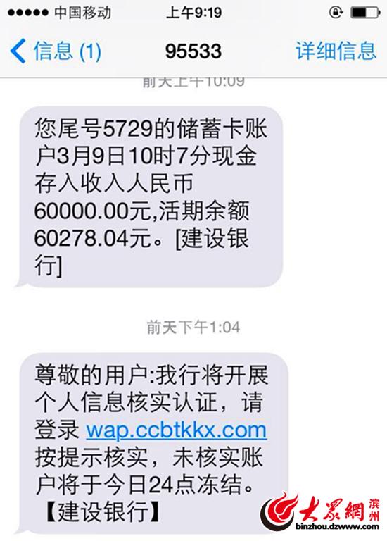 是否需要批準不超過15萬元的建行分期付款短信?