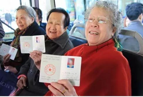 速告爸妈  优惠坐地铁 60至69周岁老年人凭《天津市老年优待证》乘坐