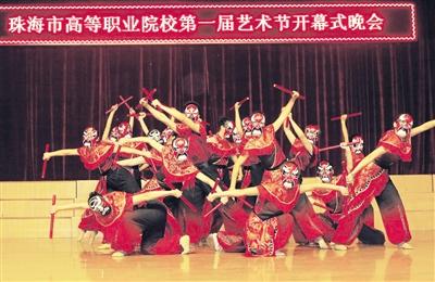 艺术节面向珠海艺术职业学院,珠海城市技术职业学院和广东科学技术