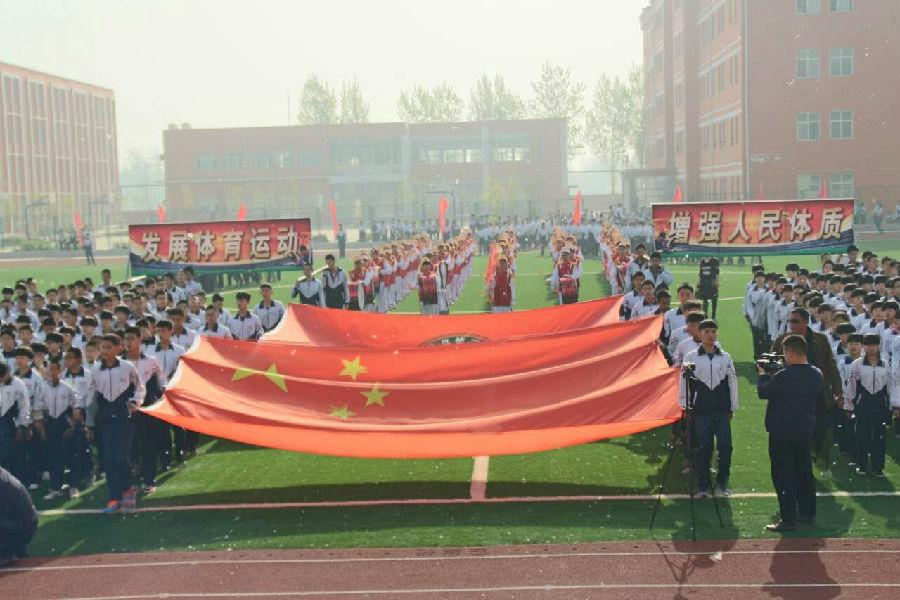 高邑县第三中学春季运动会开幕图片