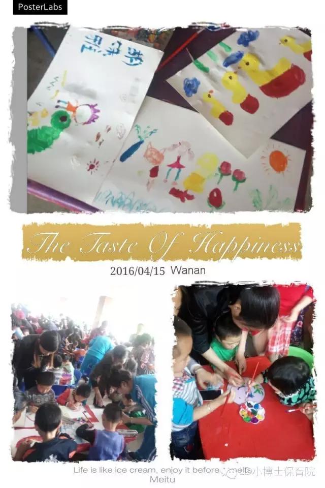 父母与孩子手绘