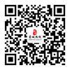 蒙城熱線官方微信
