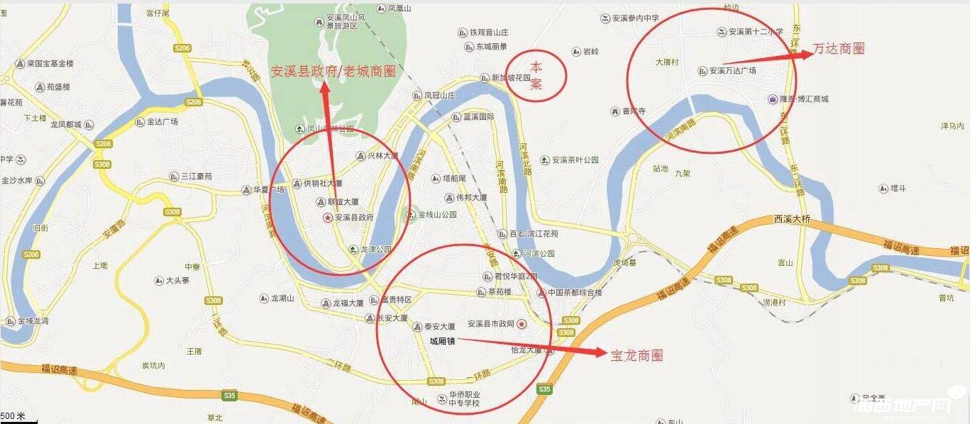 安溪县县城区地图