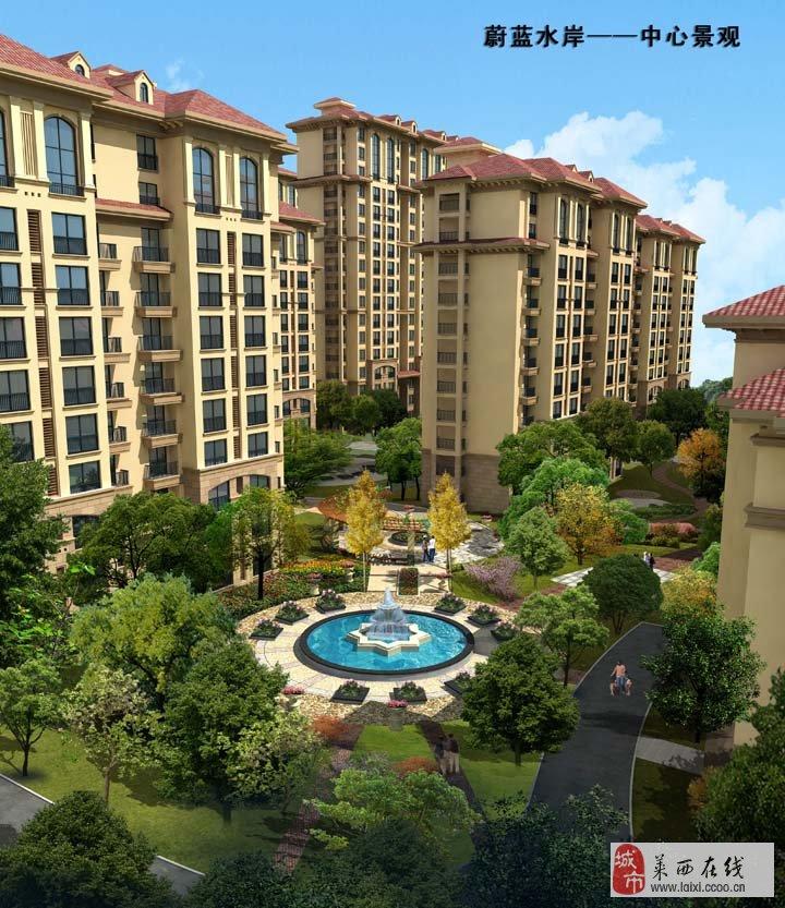 青岛望城集团股份有限公司是集建筑施工,房地产开发,室内外装修装潢
