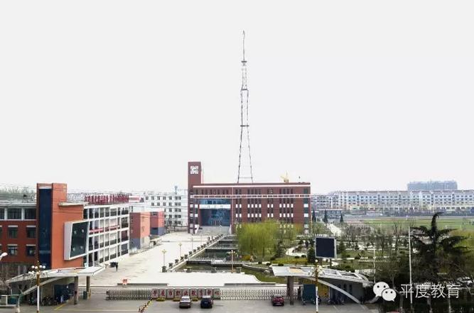 郑州铁路职业技术学院单招2016测试题