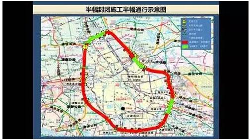 3国小镇2寿春路线图-天津外环线详细线路图-天津外环线也要限号了 官方回复是这样