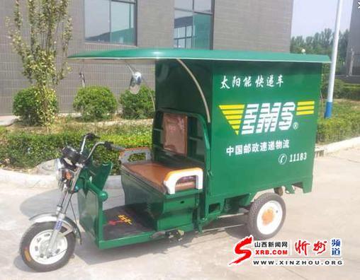 我市对城区邮政业电动三轮车管理有了新规