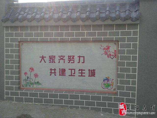 旬阳一中德育封面设计