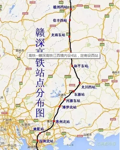 广东到合肥高铁