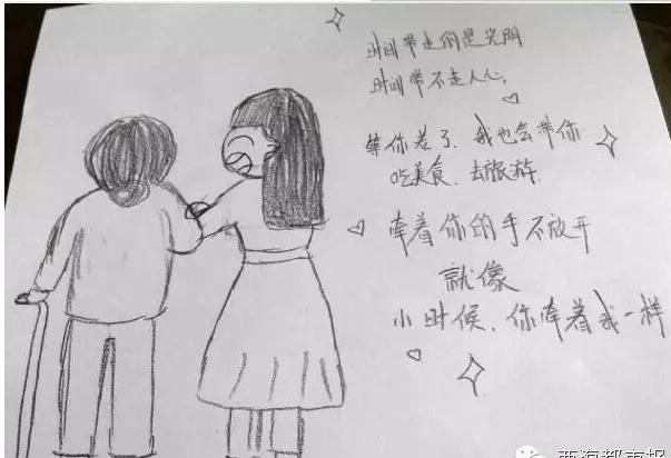 18岁姑娘手绘母爱图感动无数人