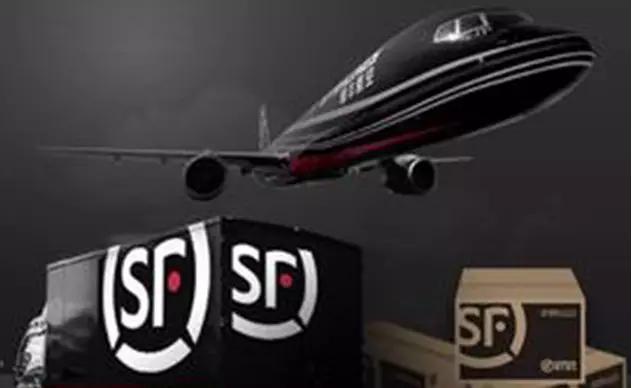 波音747等大型飞机将从鄂州起飞