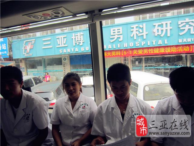 三亚博大男科美女护士和帅哥 5.12相约无偿义务献血