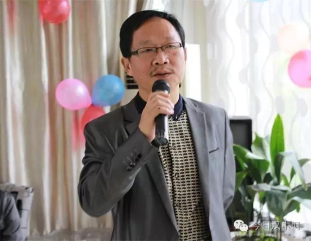 汉中市旗袍文化协会揭牌成立图片 167078 640x495