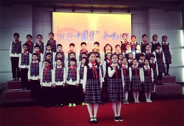 """二小举行""""践行中国梦""""校园合唱比赛"""
