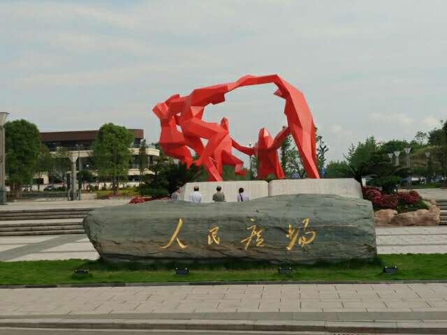 城市综合体中心-人民广场,雕塑和音乐喷泉