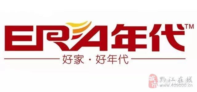 重庆房子logo